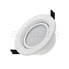Светодиодный светильник LTD-70WH 5W Day White 120deg