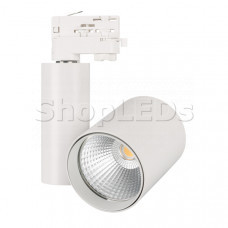 Светильник LGD-SHOP-4TR-R100-40W Warm SP2900-Meat (WH, 24 deg)