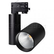 Светильник LGD-SHOP-4TR-R100-40W Day SP5000-Veg (BK, 24 deg)
