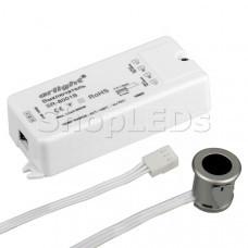ИК-датчик SR-8001B Silver (220V, 500W, IR-Sensor)